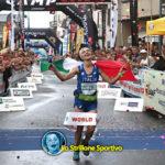 Silvia Rampazzo atleta veneta dell'anno
